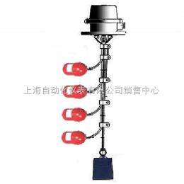 UQK-612上海自动化仪表五厂UQK-612 浮球磁性液位控制器/电缆浮球液位开关价格、说明书