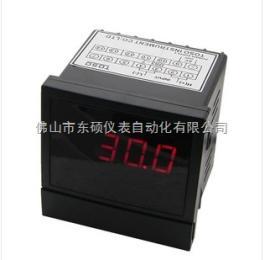 TOSO转速显示仪表DS3-7DV5R 仪表 变频器转速表 转速表