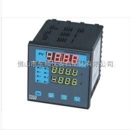 JKPM96三相多功能电力仪表 三相功率数显仪表 数字液位功率显示仪表