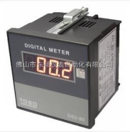 DS3-80DV5F應數顯頻率表DS3-80DV5F 智能數字顯示表數顯儀表
