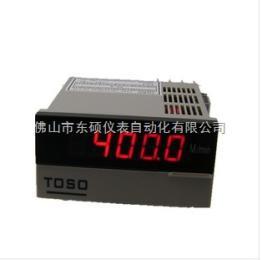 数显仪表 4-20mA变频车速显示仪表DS4I-8DA2L 速度显示仪表