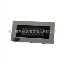 供應2年質保數顯儀表 轉速顯示儀表 3位半數字面板轉速表