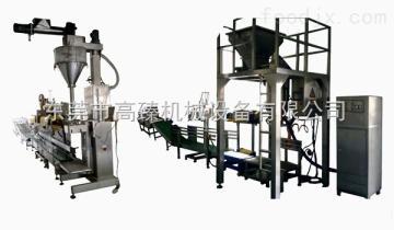 大袋包装生产线_包装生产线设备厂家_【高臻机械】