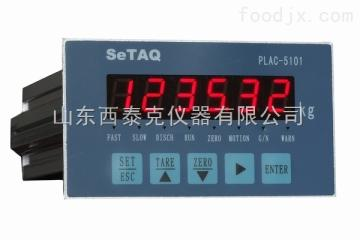 稱重定量控制器,稱重配料控制器-山東西泰克