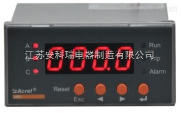 ARD2-1ARD2-1一體式電動機保護器