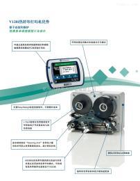 V120i多米諾色帶打碼機 柔性包裝袋噴印條形碼