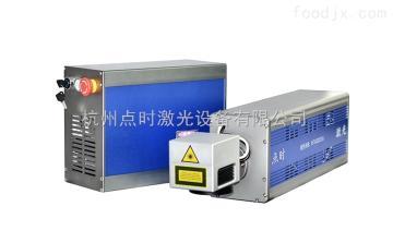 CD-15F食品专用激光喷码机 食品袋 纸盒激光打码