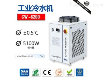 CW-6200特域CW-6200冷水机与YAG激光焊接机更配
