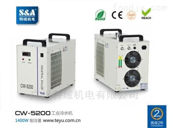 CW-5200精雕CNC雕刻机水冷机,只选特域