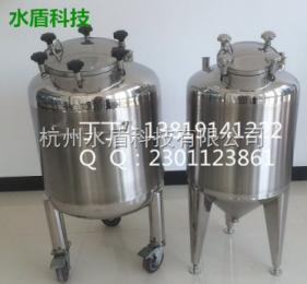 JD103供應食品級不銹鋼水箱 儲罐 加藥攪拌罐