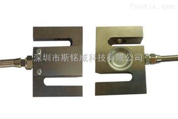 深圳S型称重传感器/压力传感器/拉力传感器