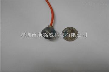 微型称重传感器/微型压力传感器