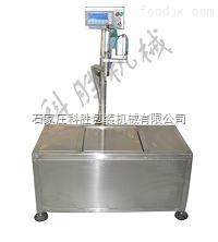 保定科勝30公斤液體灌裝機