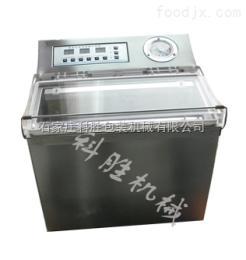 邢台市科胜茶叶抽真空机丨红茶真空包装机|河北包装机