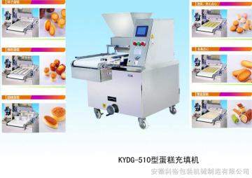 KYDG-510蛋糕填充機