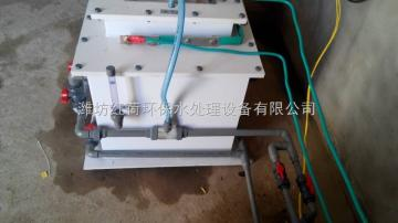 HH系列電解食鹽水消毒設備 山東電解法二氧化氯發生器山東市場