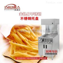 ISTZ-06汉堡店薯条工作站英迪尔薯条保温柜商用工作台