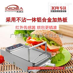 小型汉堡机厂家直销汉堡店电脑版小型汉堡机