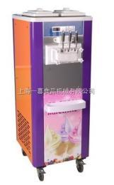 BQ620C三色商用软质冰淇淋机BQ620C