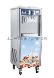 S30三色商用软冰淇淋机立式冰激凌机45升雪糕机新品S30