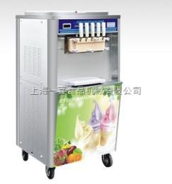 BQ8530软冰淇淋机BQ8530