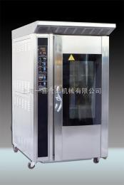 YXD-1212盘热风炉