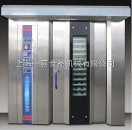 YXD-100电热式热风旋转烤炉