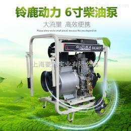 SHL60CP手推式柴油機清水污水混流泵SHL60CP