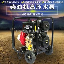 SHL44CG城鎮排水用手推式4寸柴油機混流泵
