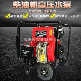 SHL40CG4寸单缸风冷柴油机抽水泵