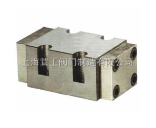 分流集流閥 --型號--上海茸工閥門制造有限公司