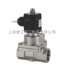 上海 不锈钢零压差蒸汽电磁阀 --结构尺寸图--上海茸工阀门制造有限公司