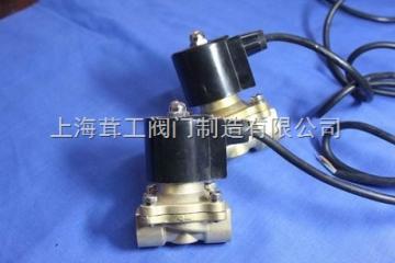 上海 ZCST水下喷泉电磁阀 --结构尺寸图--上海茸工阀门制造有限公司