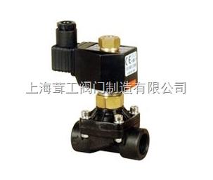 上海 2W-SL塑料电磁阀 ---上海茸工阀门制造有限公司