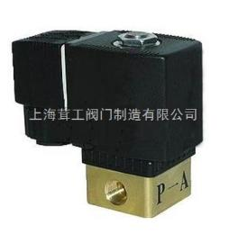 上海 ZCD微型黄铜电磁阀 --结构尺寸图--上海茸工阀门制造有限公司