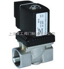 上海 ZCC零压启动电磁阀 --结构尺寸图--上海茸工阀门制造有限公司