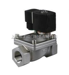 上海 ZCA-P不锈钢电磁阀 --结构尺寸图--上海茸工阀门制造有限公司