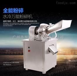 WN-200+低溫中藥材粉碎機 不銹鋼商用水冷化工原料打粉機