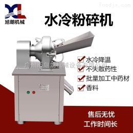 WN-200+不锈钢水冷粉碎机/商用中药材万能粉碎设备