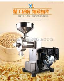 流动式五谷杂粮磨粉机-小型汽油带动磨粉机
