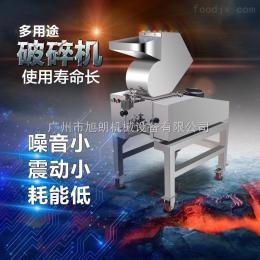 不锈钢中药材粉碎设备-供应不锈钢中药材粉碎设备