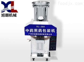 XL-280中藥煎藥機自動煎藥包裝機