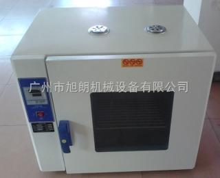 HK-35A数显恒温烤箱(加大功率) 五谷杂粮烘焙机 粗粮干燥箱