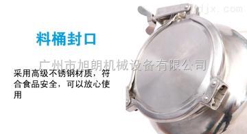V-10不锈钢电动饲料混合机|商用食品混合机