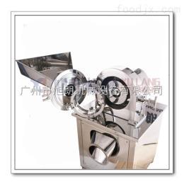 GN-24商用化工原材料粉碎機