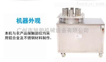 XL-75自动果蔬切片机,淮山茄子切片机价格