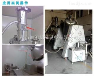 ZKS-1多功能电动真空上料机,饲料颗粒上料机