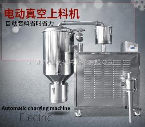 ZKS-1电动不锈钢粉末真空上料机,饲料颗粒上料机