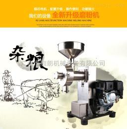 五谷杂粮磨粉机小型汽油机