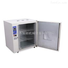 HK-350A+箱式雜糧恒溫定時烘焙機/花茶低溫干燥箱